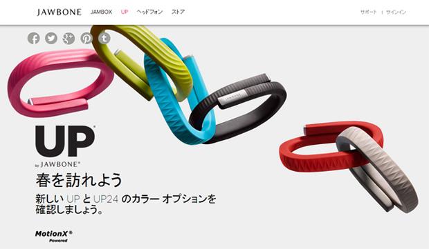 jawbone__