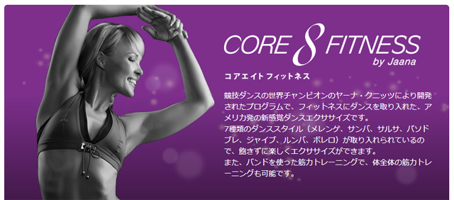 core8fitness