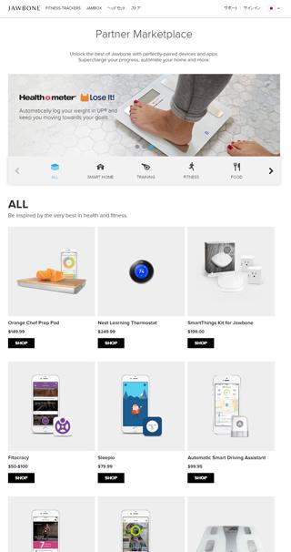 jawbone_marketplace