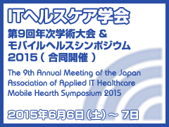 mobile_health_symposium