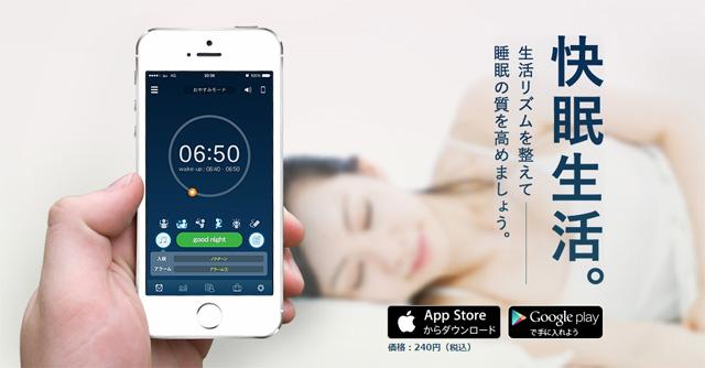 kaimin_app
