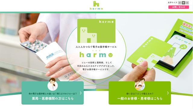 harmo_