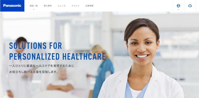 panasonic_healthcare