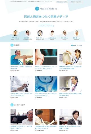 medical_note