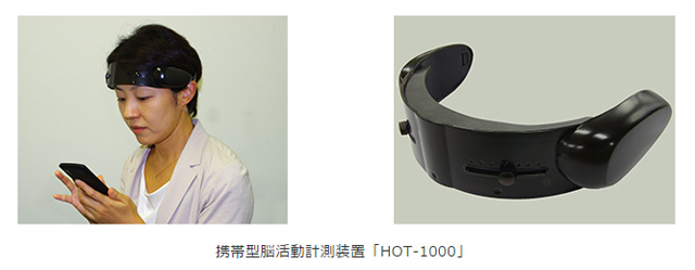 hot_1000