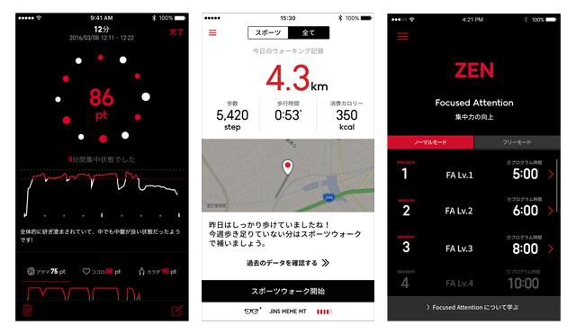 jinsmeme_apps
