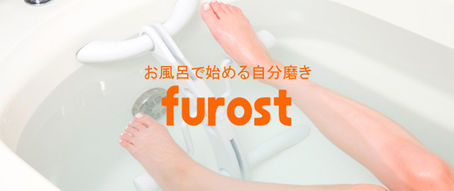 furost