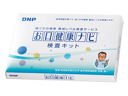 dnp_mouse_navi