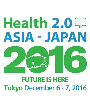 health20_dec_eyecatch